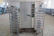 Жарочный шкаф в Туркестане