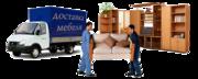 Доставка мебели,  переезды,  грузчики,  грузоперевозки ГАЗель