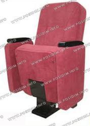 ПОСИДИМ: Кресла для конференц-залов. Артикул RKZ-021