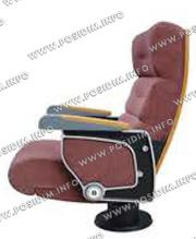ПОСИДИМ: Кресла для конференц-залов. Артикул CHKZ-071
