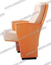 ПОСИДИМ: Кресла для конференц-залов. Артикул CHKZ-075