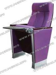 ПОСИДИМ: Кресла для конференц-залов. Артикул CHKZ-085