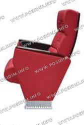 ПОСИДИМ: Кресла для конференц-залов. Артикул CHKZ-089