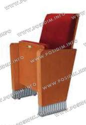 ПОСИДИМ: Кресла для конференц-залов. Артикул CHKZ-090