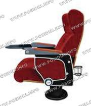 ПОСИДИМ: Кресла для конференц-залов. Артикул CHKZ-098
