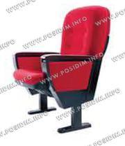 ПОСИДИМ: Кресла для конференц-залов. Артикул CHKZ-100
