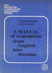 A Manual of Translation from English into Russian