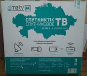 Продам новую спутниковую тарелку Алма ТВ в упаковке